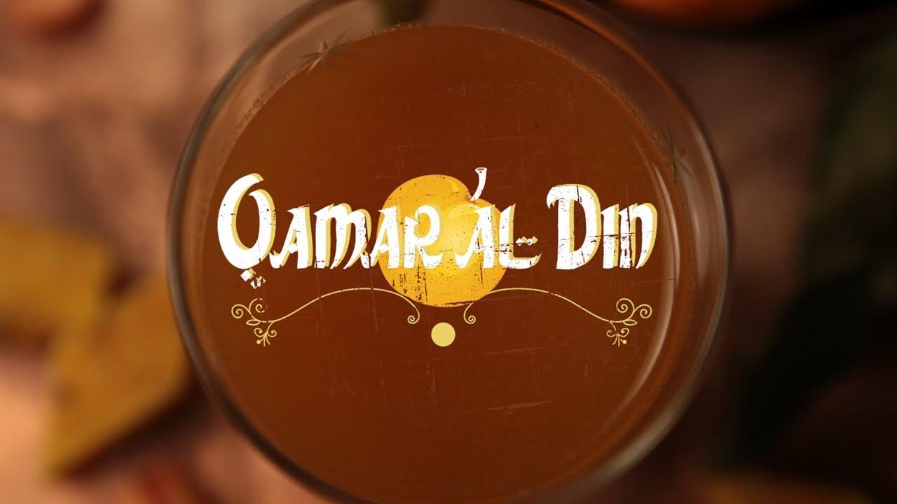 How to Make a Qamar Al-Din Drink