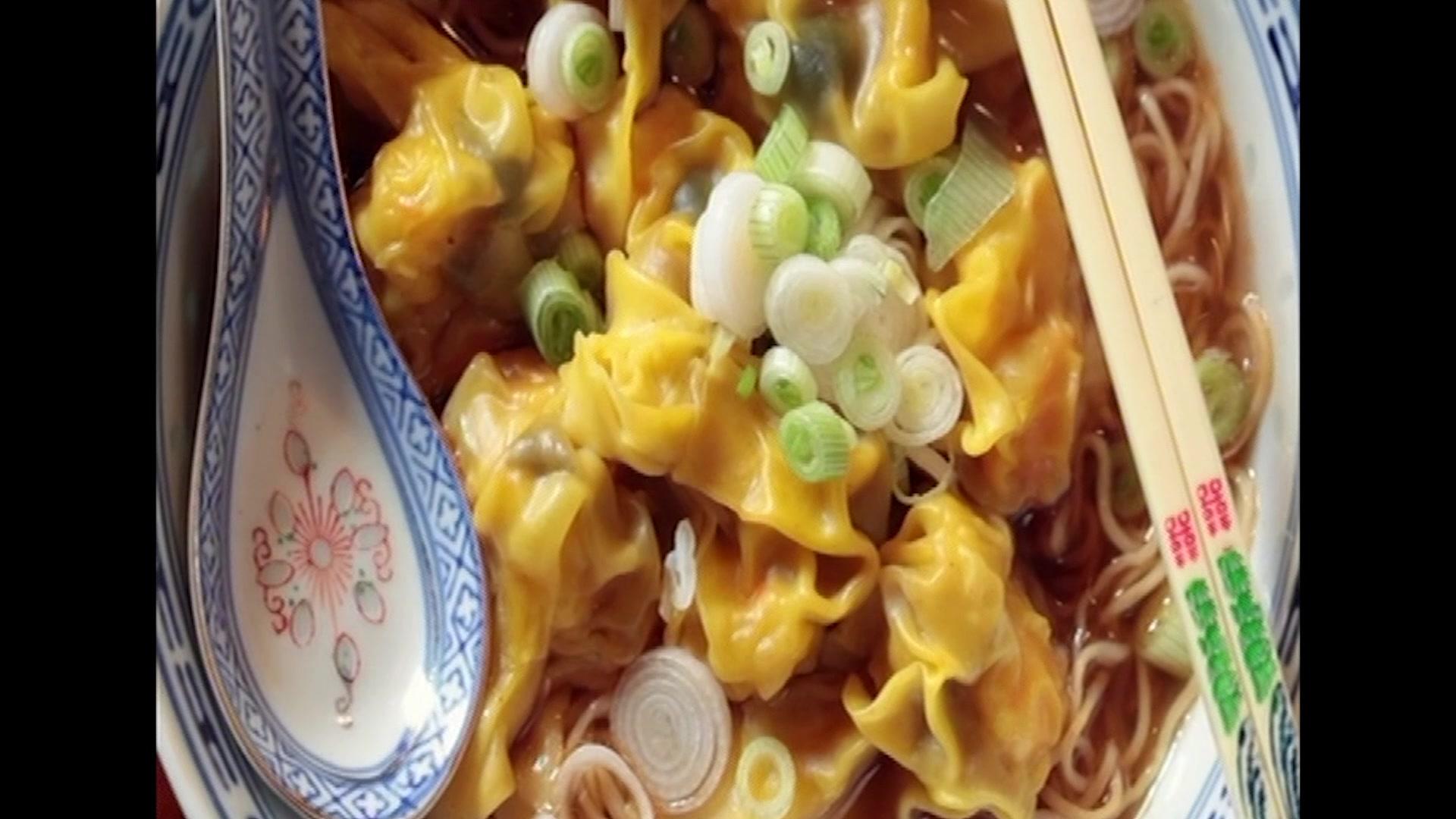 How to Make a Prawn Wantan Noodle Soup