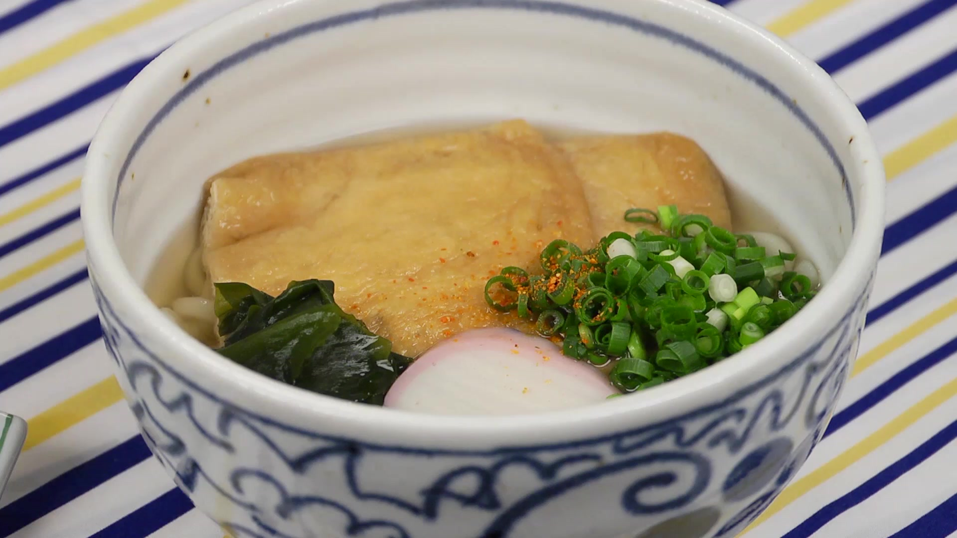How to Make Kitsune Udon Noodles