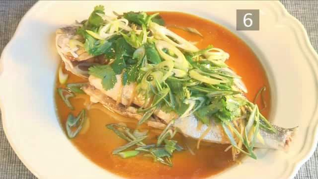 How to Cook Sea Bass with Ginger
