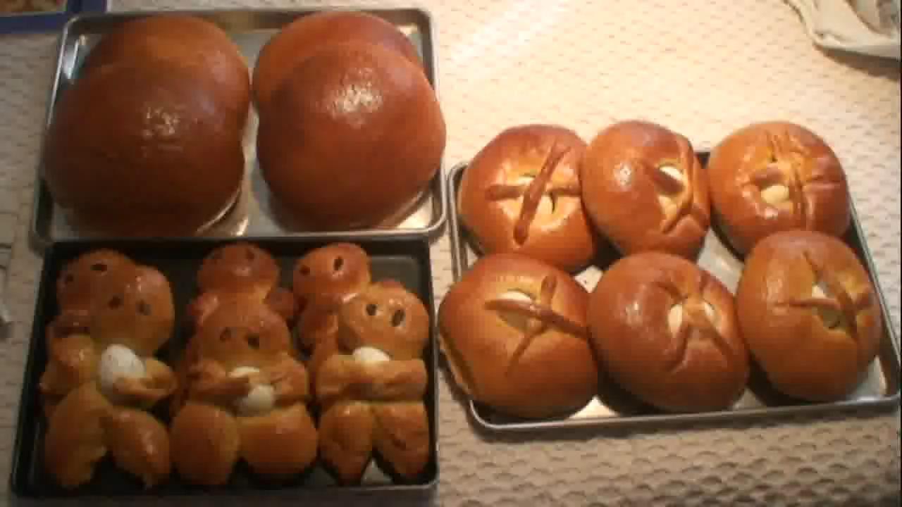 Italian Easter Bread Recipe
