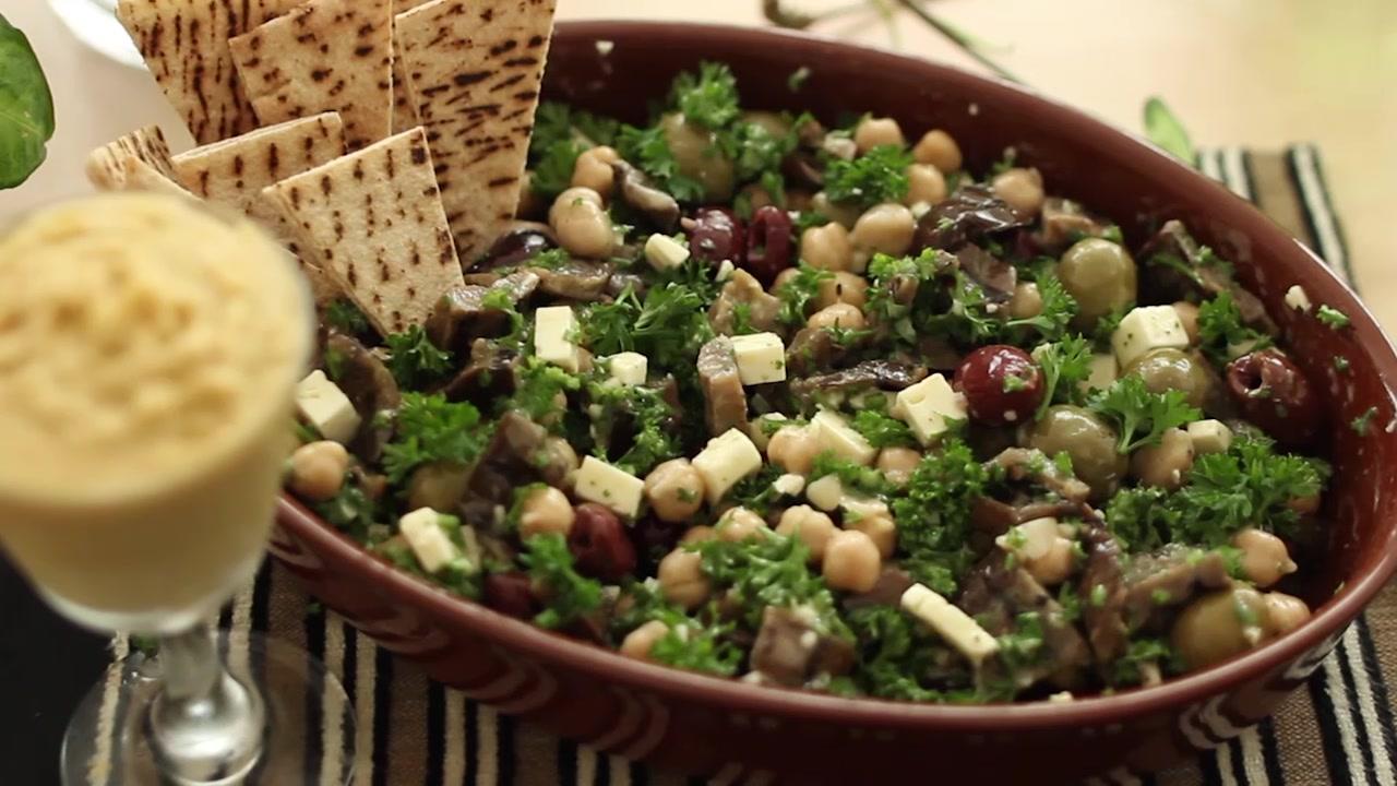 Mediterranean Eggplant Salad Recipe