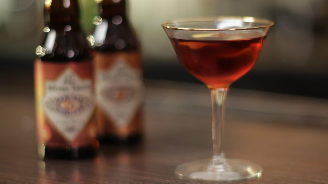 Trident Cocktail Recipe