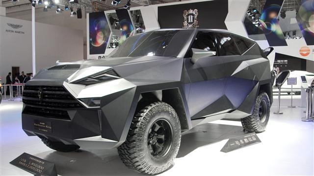 Beijing Auto Show's Extreme Cars