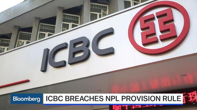 ICBC Breaches Bad-Loan Provision Rule