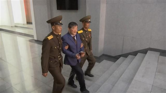 North Korea Sentences American to 10 Years in Jail