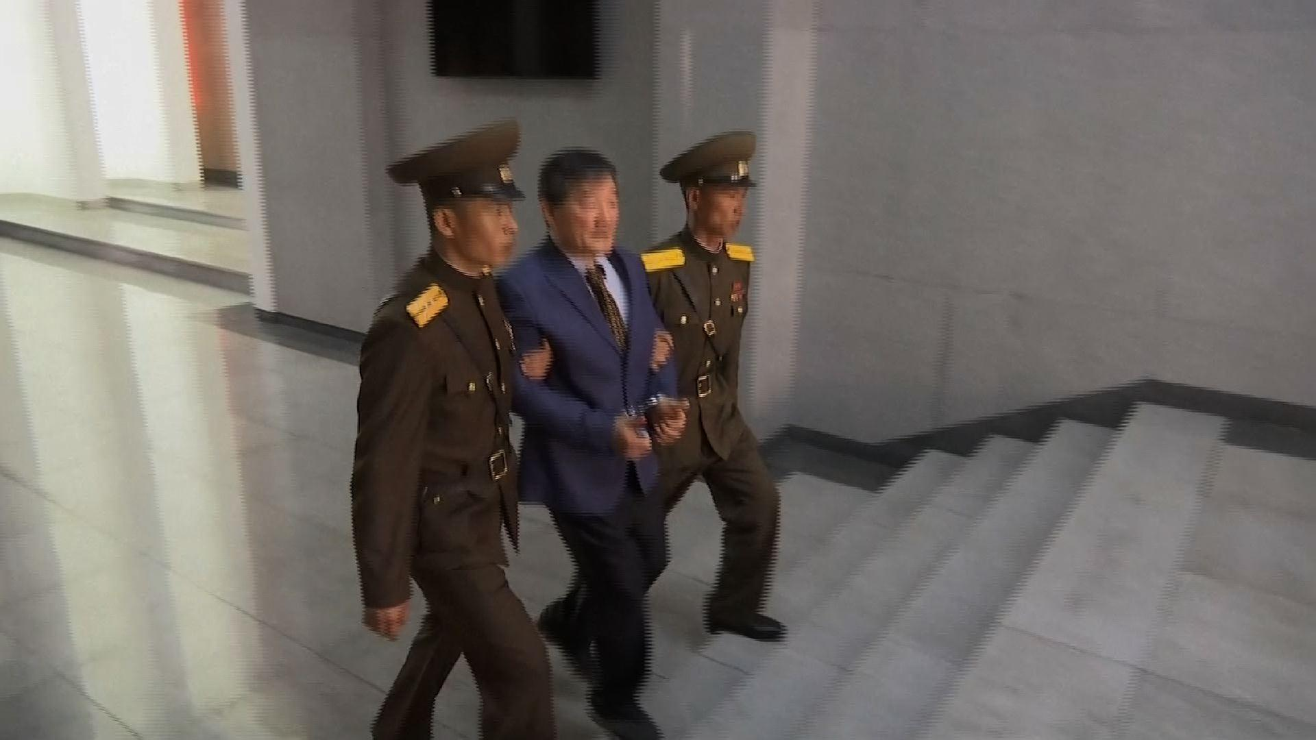 Raw: US Citizen Gets 10 Years in N. Korea Prison