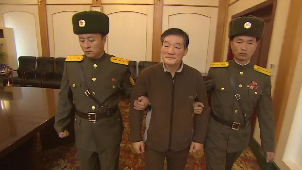 North Korea Sentences U.S. Citizen To Ten Years In Prison