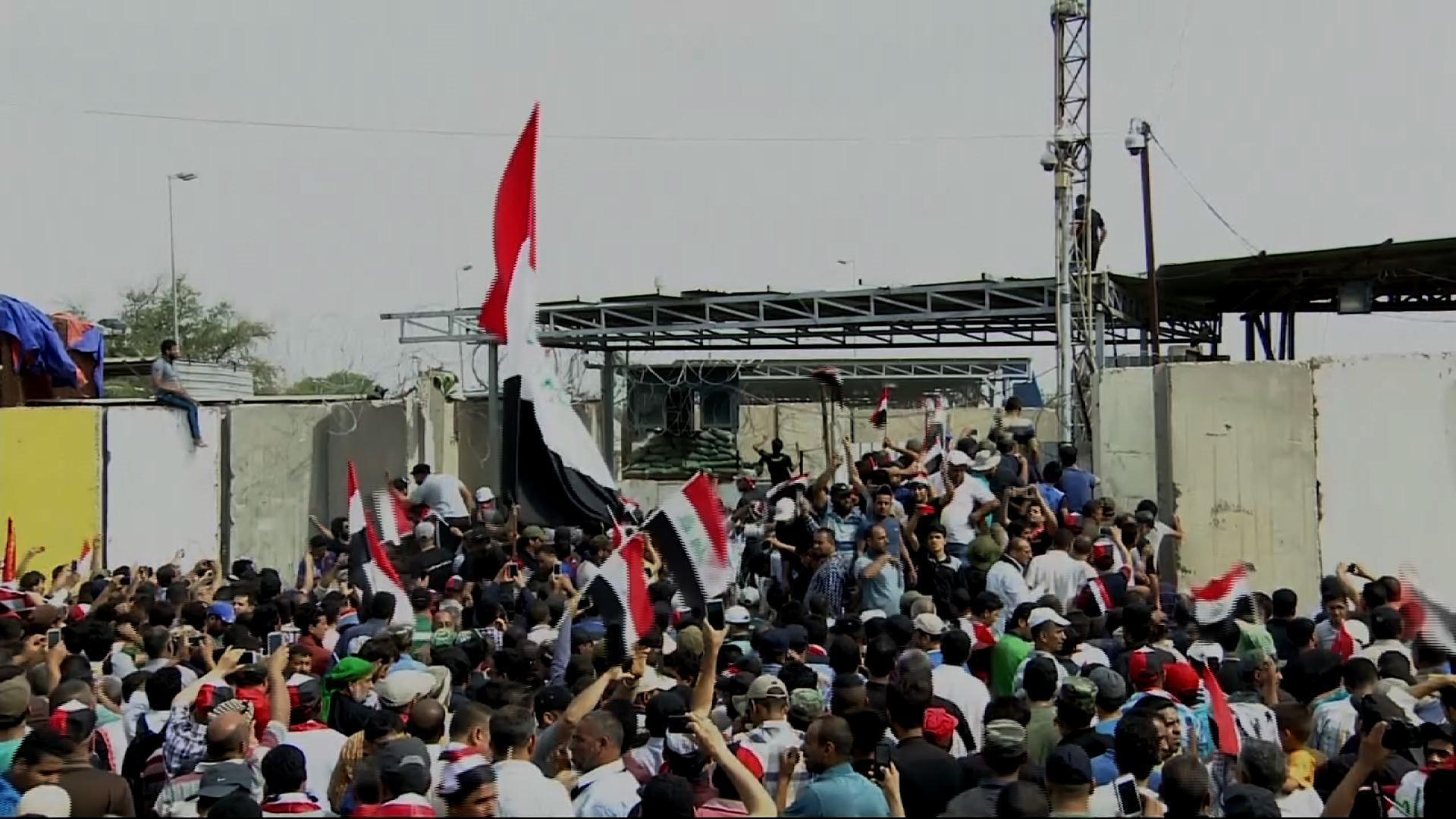 Raw: Iraqi Protesters Storm Parliament