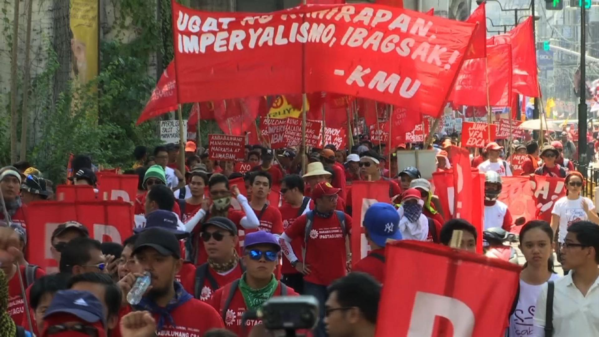 Raw: May Day Protests In Manila And Taipei