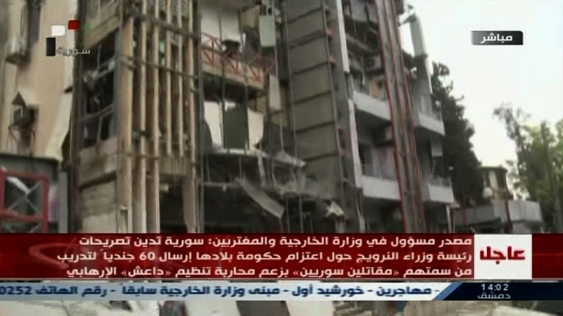 Syria TV: Opposition Rocket Hits Aleppo Hospital