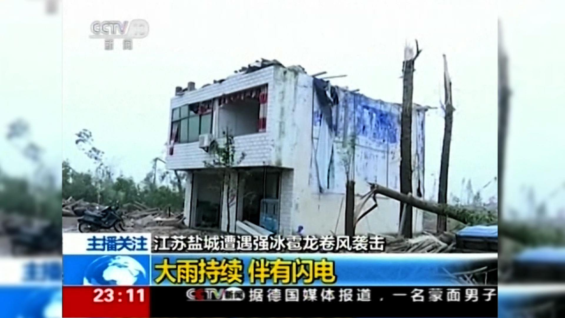 Raw: Tornado Kills Dozens in Eastern China
