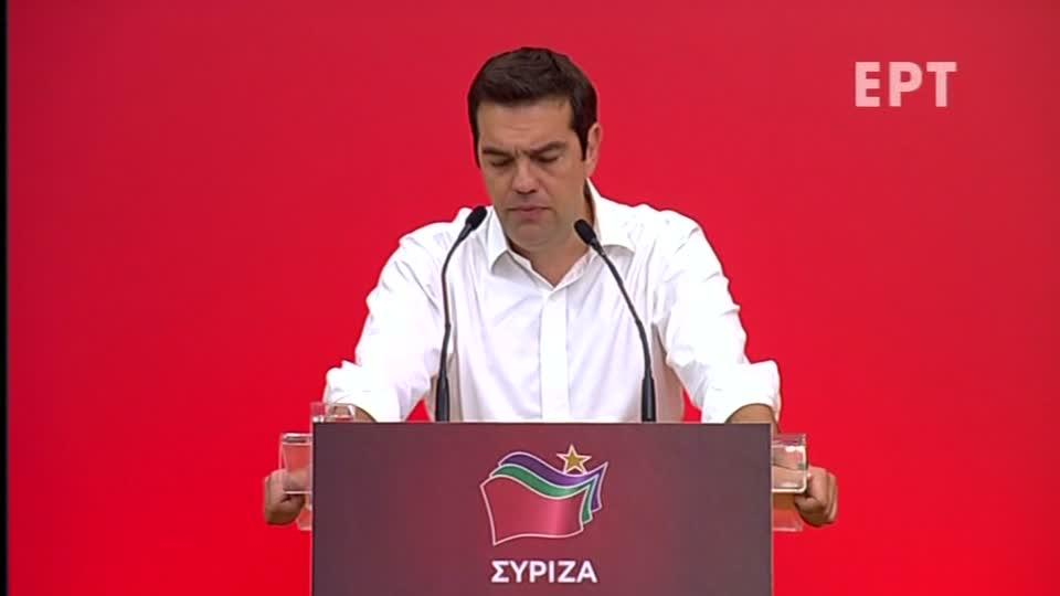"Greece's Tsipras says Brexit confirms ""crisis of identity"""