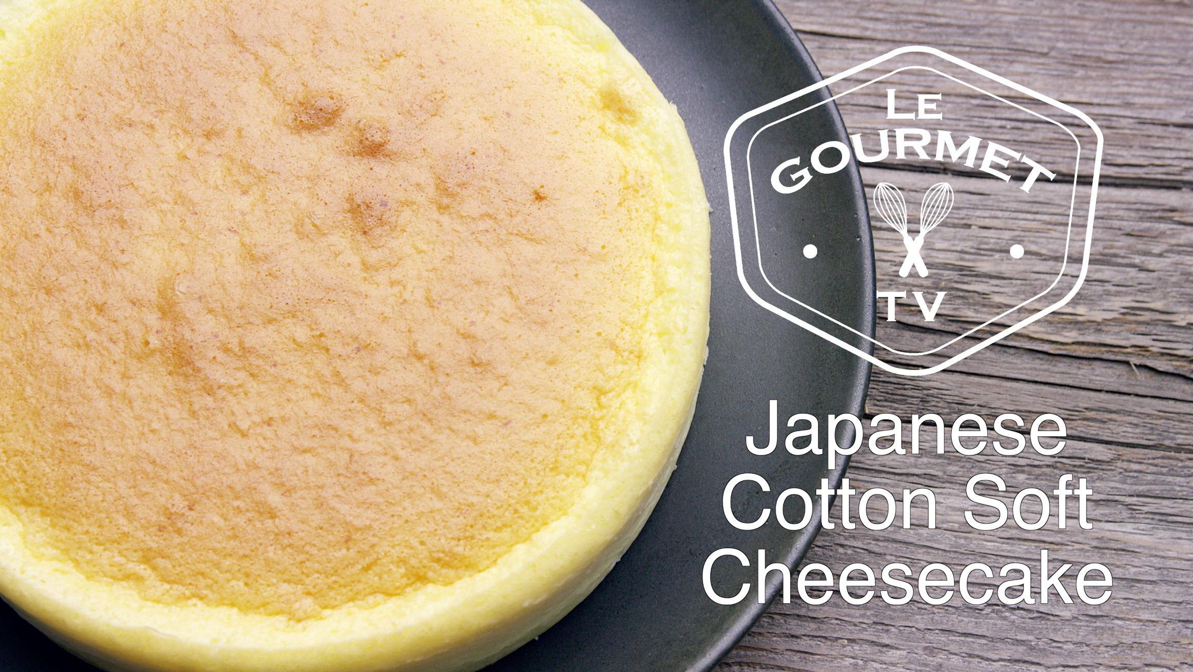 Japanese Cotton Soft (Soufflé) Cheesecake Recipe