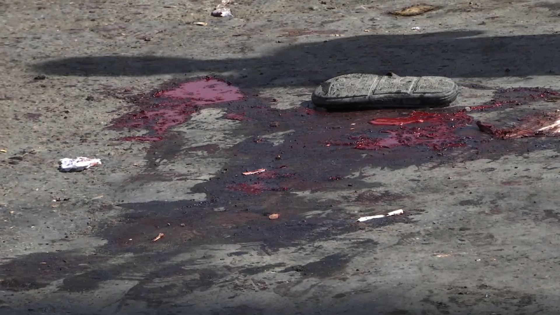 Raw: Blast Kills Dozens at Kabul Protest