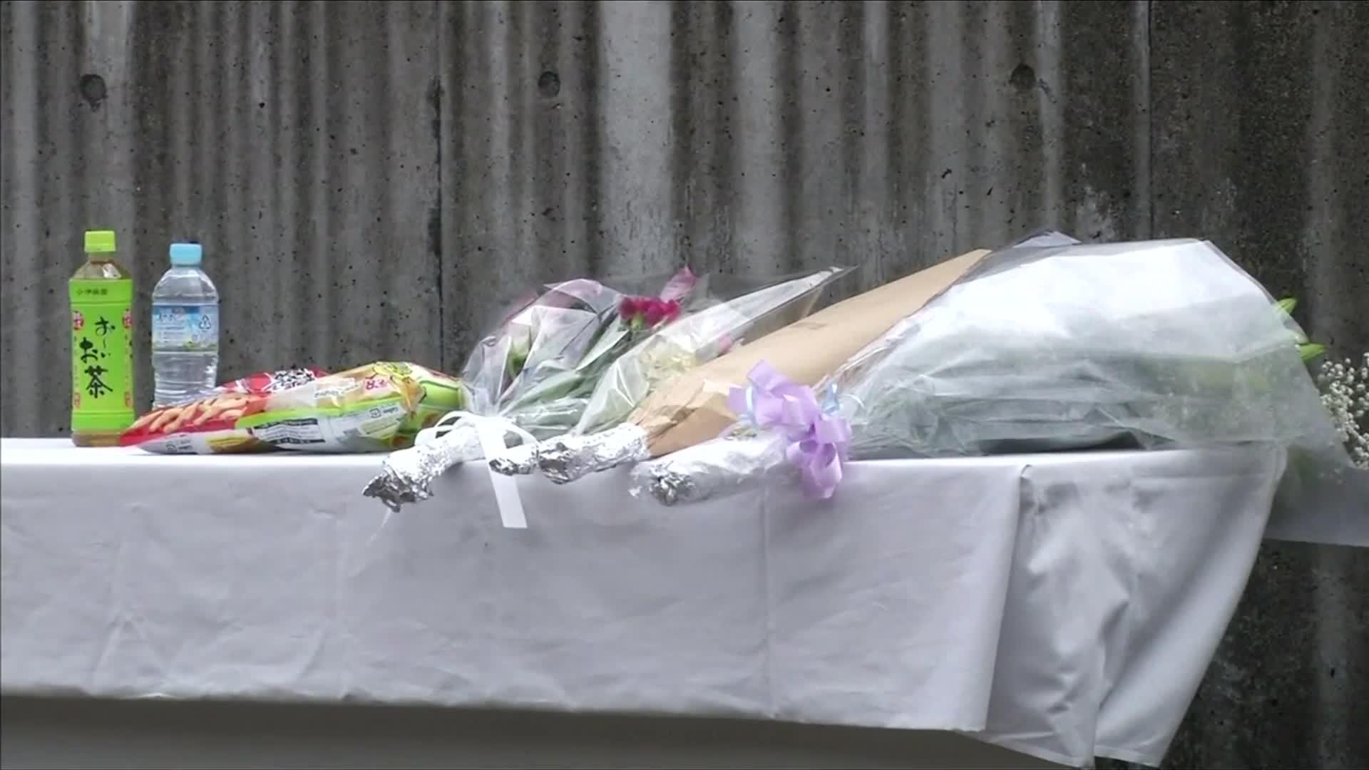 Shrine to Japan mass killing victims