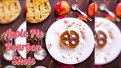 How to Make Apple Pie Bourbon Shots