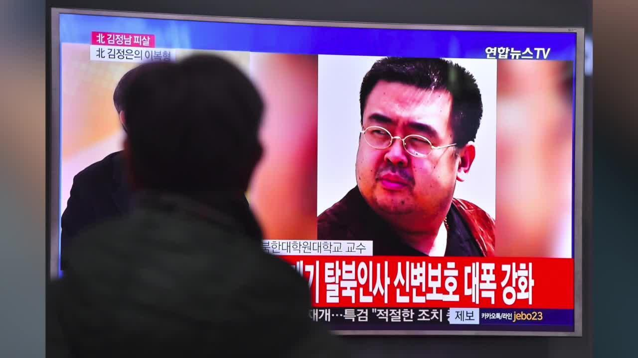 Suspect in Kim Jong-nam's Death Reportedly Thought She Was Part of TV Prank