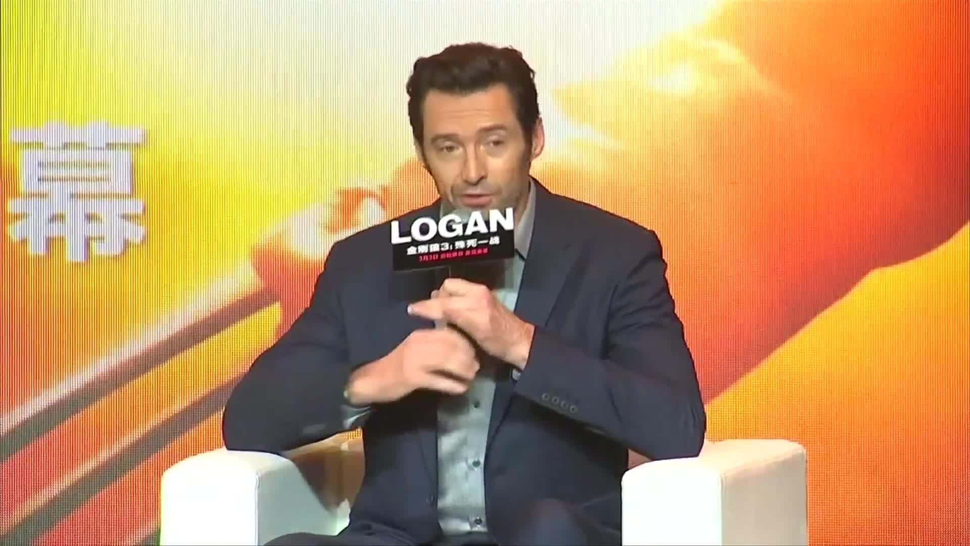 Hugh Jackman promotes Logan in Beijing