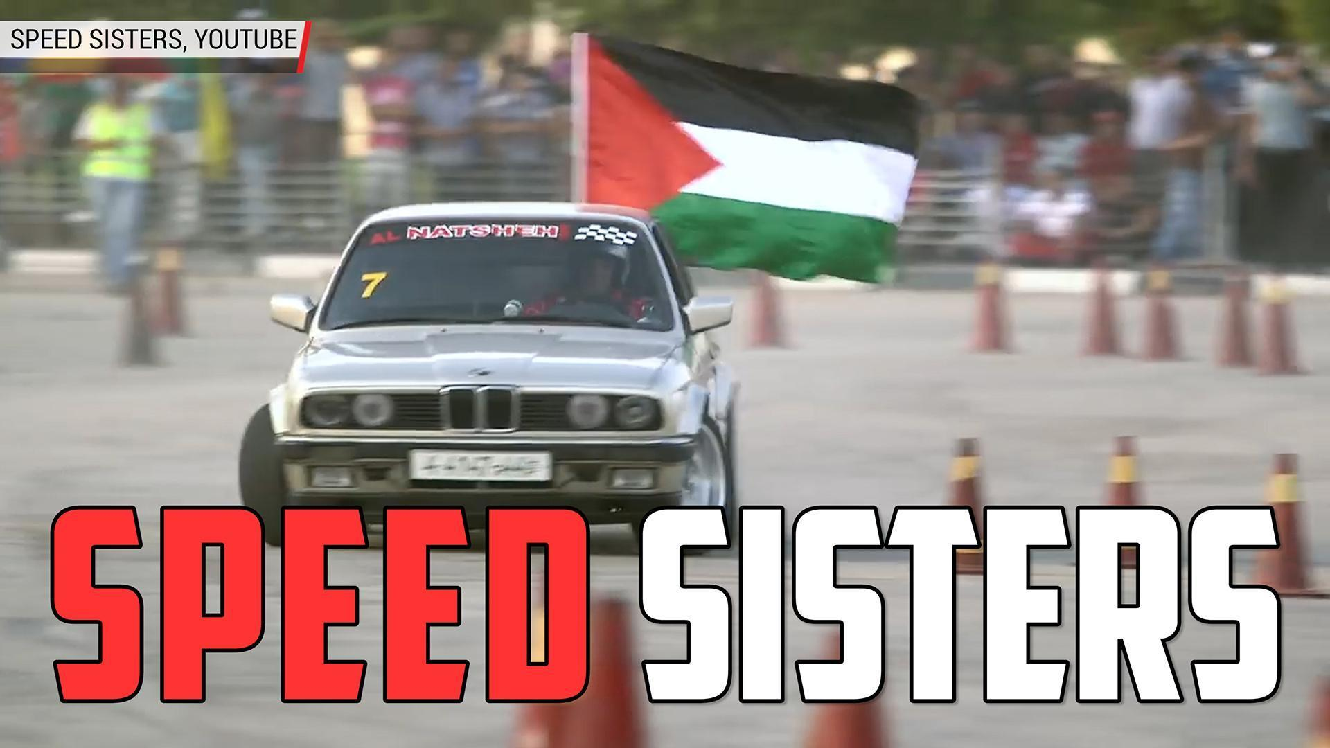 Speed Sisters documentary