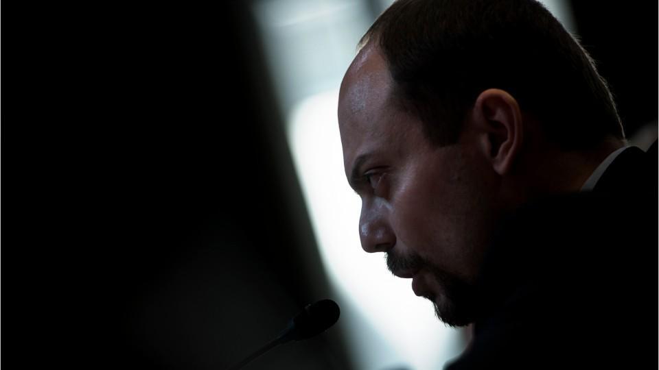 Senate Russia Hearing Takes Stab At Civility