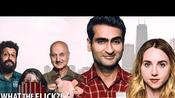 The Big Sick – Movie Review