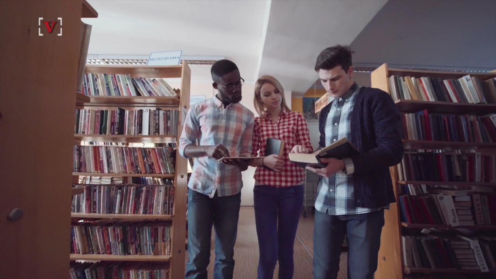Millennials Use Public Libraries More Than Any Other Adult Generation