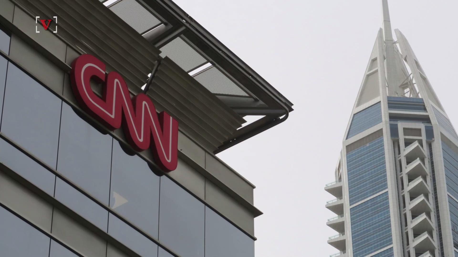 Trump Trolls 'Fake News' CNN Following High Profile Resignations