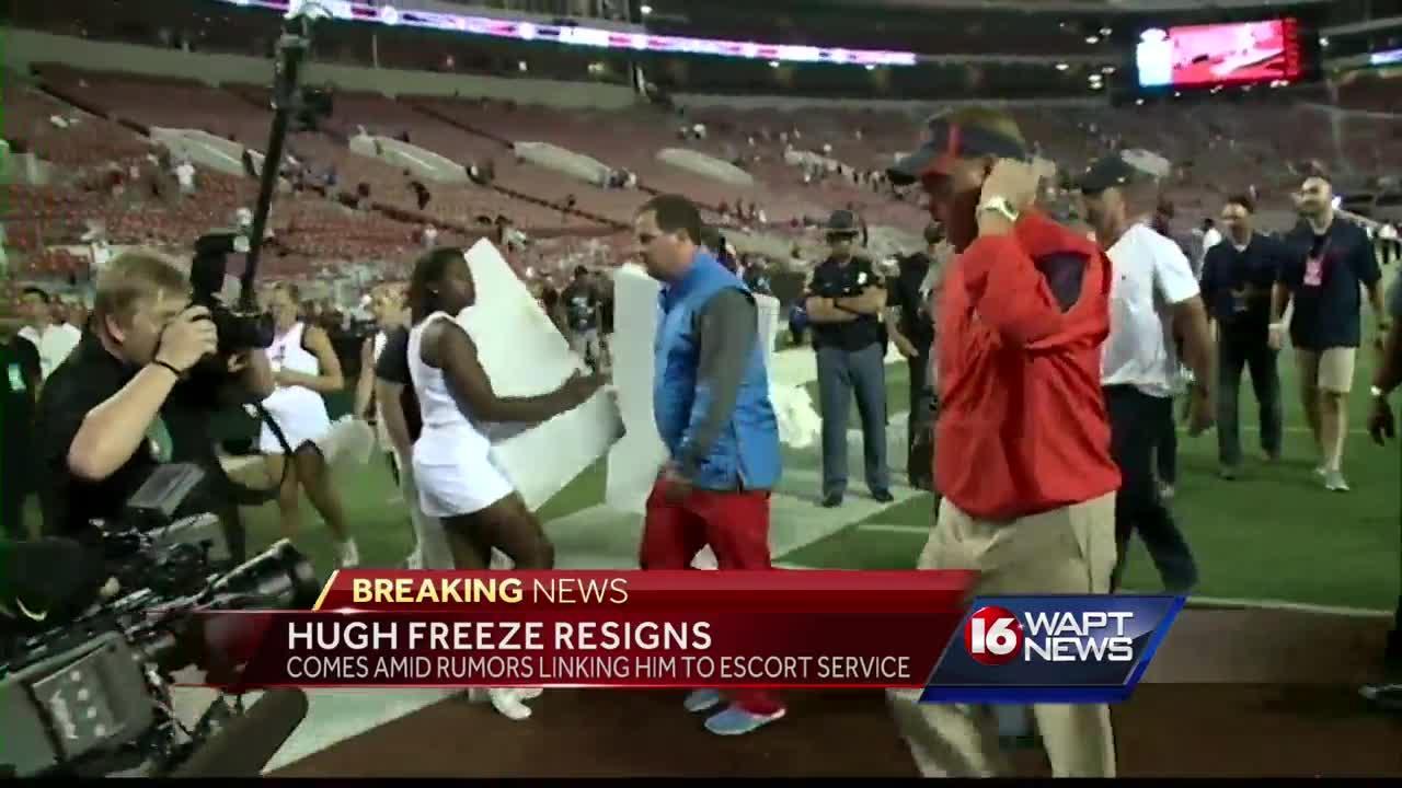 Hugh Freeze Resigns