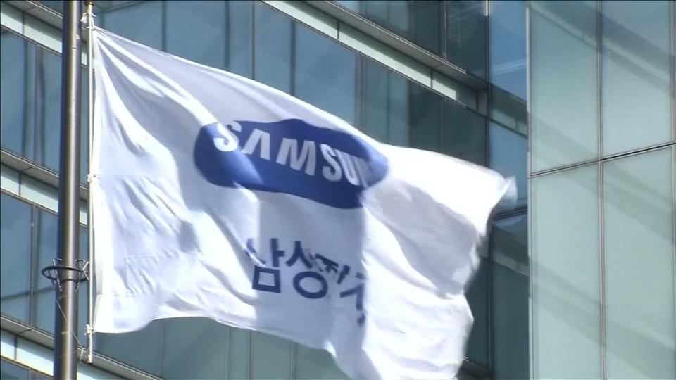 Samsung posts record profit amid chip boom