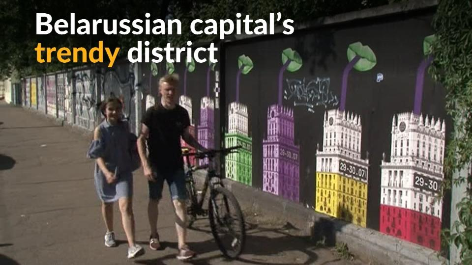 Belarus transforms former industrial area into trendy district