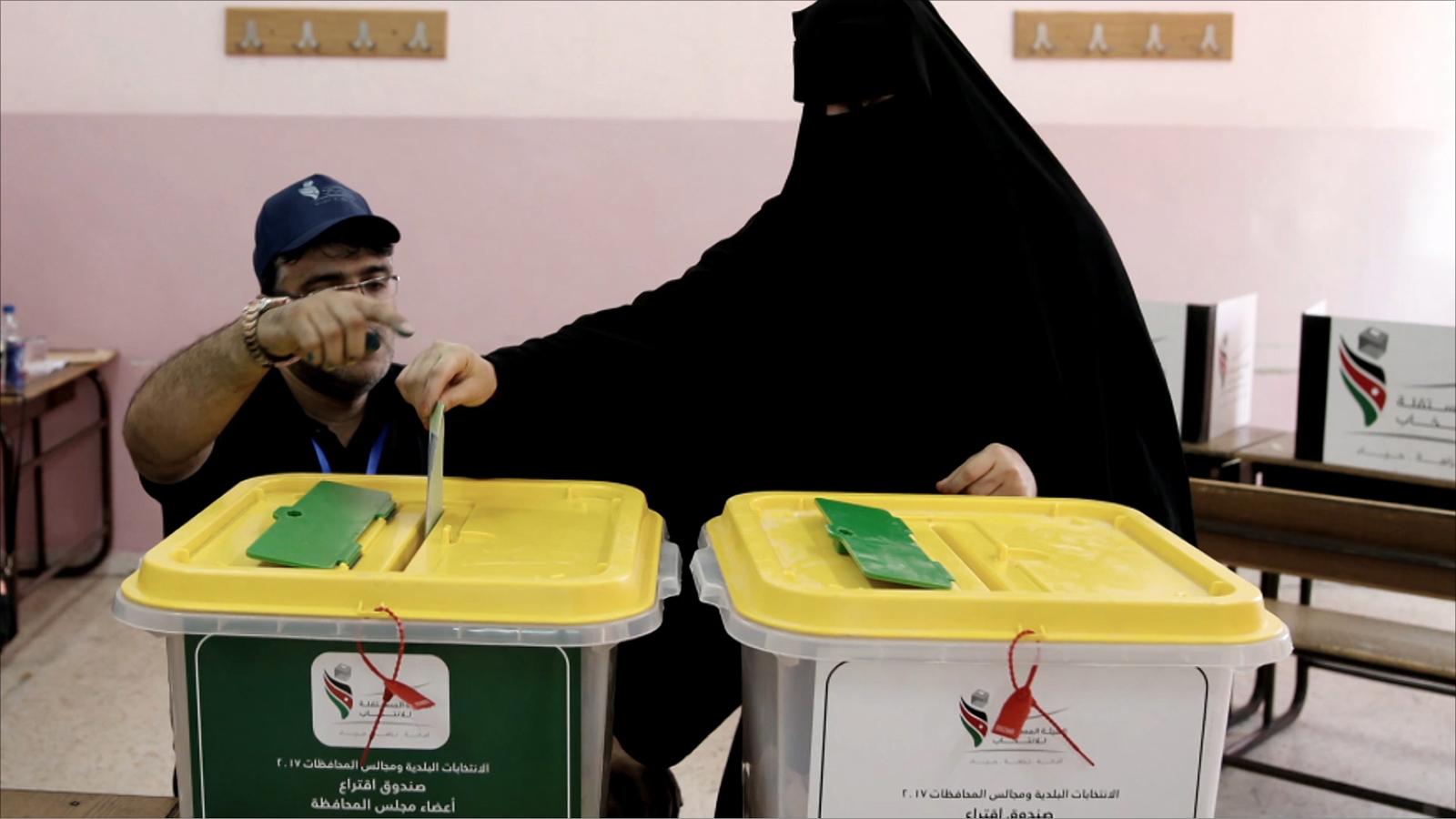 إخوان الأردن يعودون للواجهة عبر الانتخابات البلدية واللامركزية