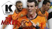 Bale, Benzema & Cristiano Vs. Atlético Madrid