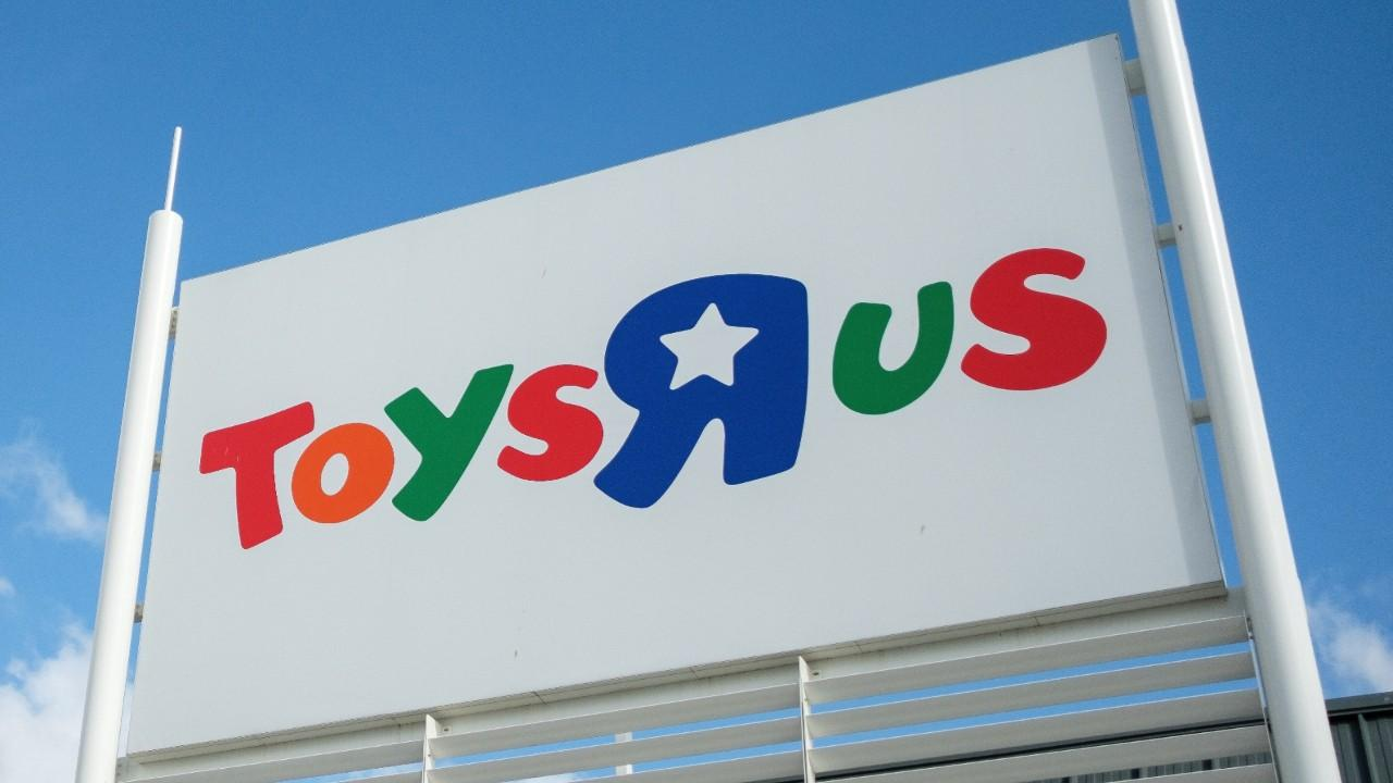 Who Tanked Toys R Us?