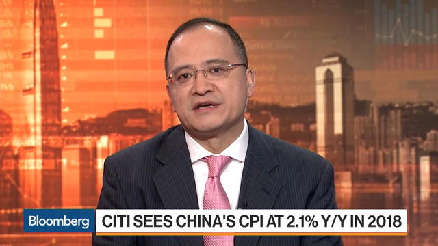 Citi's Liu Says China's 2018 CPI Inflation Remains Muted