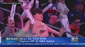 Epic Dance-Off At 76ers Game