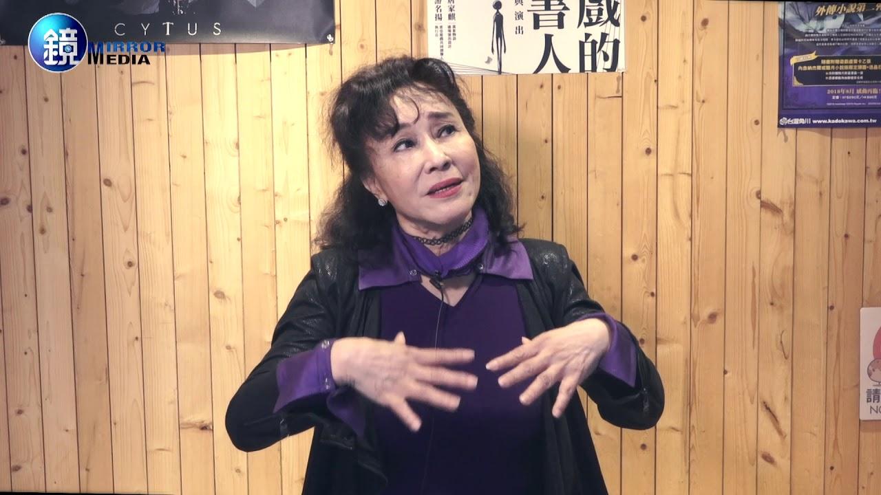鏡週刊 蘭蘭夫人會客室》一個人也要活得美 「台灣珍芳達」曹金鈴