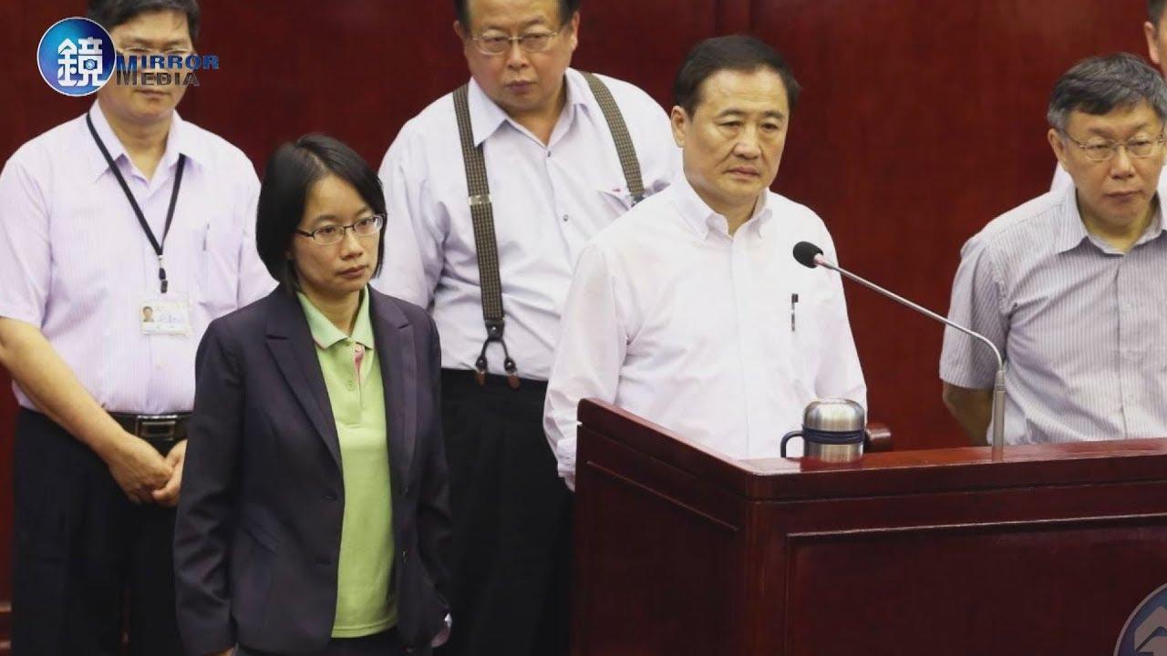 鏡週刊 鏡爆政治》吳音寧確定去職 林聰賢:她階段性任務完成