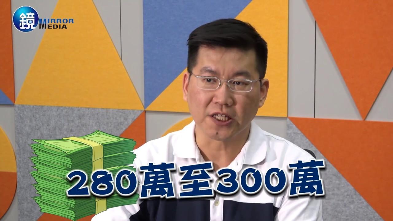 鏡週刊 娛樂透視》用新台劇打敗嘆氣 廖健行袋鼠計畫 讓台灣戲劇威起來