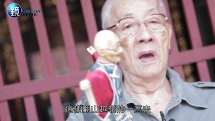鏡週刊 鏡相人間》一輩子的對手 布袋戲大師陳錫煌與父親李天祿