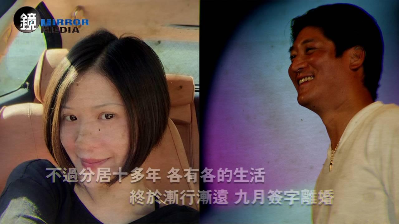 鏡影音 封面故事》糾結11年 辜仲諒與羅惠玲協議離婚