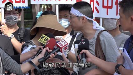 鏡影音 封面故事》樂陞投資人淪災民  血淚控訴