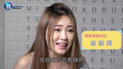 鏡週刊 名人理財》娃娃音女孩晉升副業女王 詹子晴(ㄚ頭)省錢衝出人生新高度