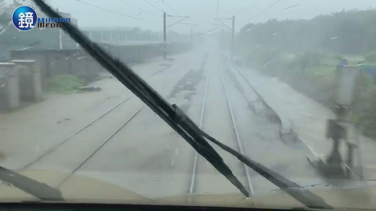 鏡週刊 鏡爆社會》暴雨轟炸有如颱風天 新竹縣多處嚴重積水