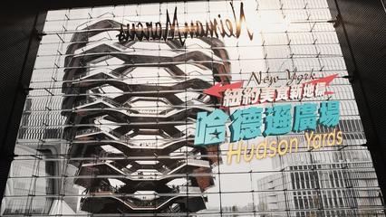鏡食旅》紐約美食新地標 哈德遜廣場Hudson Yards