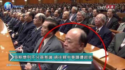 鏡週刊 鏡爆政治》吳斯懷列藍營不分區成「准立委」 館長飆粗口怒轟賣台