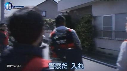鏡週刊 鏡爆社會》台灣詐騙集團藏日本山梨縣 刑事局、日警首次合作偵破