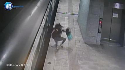 鏡週刊 鏡爆社會》火車搭錯班 女子竟玩命跳車慘摔月台