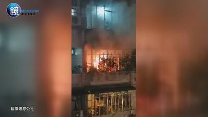 鏡週刊 鏡爆社會》公寓4樓猛竄火光 大批警消馳援見真相全傻眼