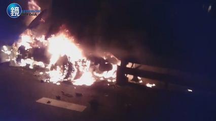 鏡週刊 鏡爆社會》國道貨櫃車追撞聯結車起火 駕駛妻兒逃生不及燒成焦屍